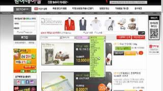 소셜커머스 모음 원어데이몰 반값할인사이트 모음 이용법