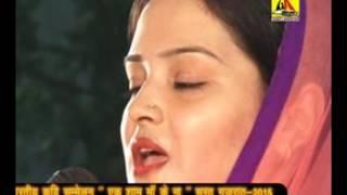 Saba Balrampuri AKHIL BHARTIYA KAVITRI SAMELLAN -SURAT