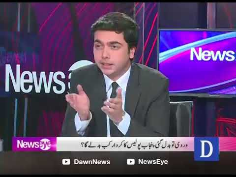 NewsEye - 10 January, 2018 - Dawn News
