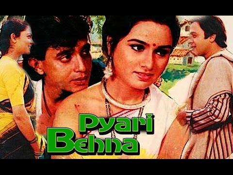Pyari Behna - Trailer