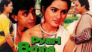 Video Pyari Behna - Trailer download MP3, 3GP, MP4, WEBM, AVI, FLV Desember 2017