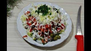 салат с корейской морковкой, селедкой и овощами