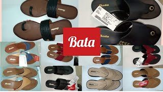 New Arrivals - Bata    Ladies collection   