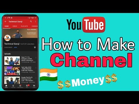 How to make youtube channel in mobile 2019