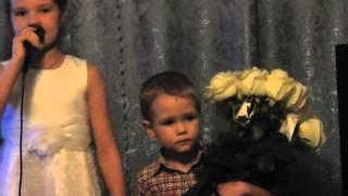 Музыкальный подарок жены и детей на 30 лет папы