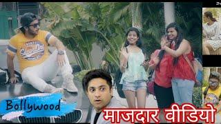 Harsh Beniwal Bollywood Life New video 2018