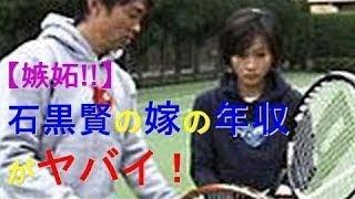 【皇室ニュース】秋篠宮殿下とテニスの試合をした石黒賢氏 いまでも忘れ...