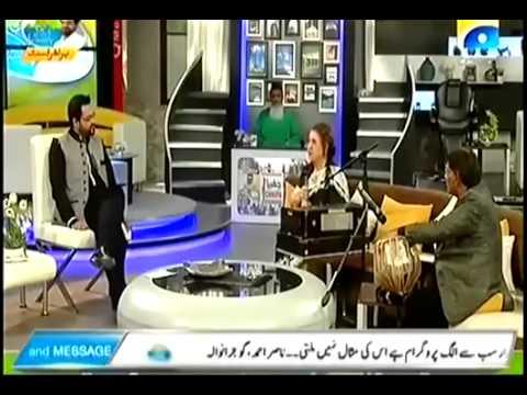 Subh E Pakistan   16th December 2014