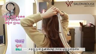 셀프헤어] 스카프로 화사함을 입혀보자! / 긴머리묶는법 /hair ponytail in Scarf