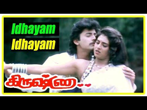 Krishna Tamil Movie | Scenes | Idhayam Idhayam Song | Kasthuri falls for Prasanth | Nassar thumbnail