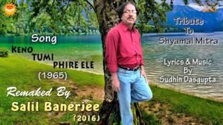 Keno Tumi Phire Ele Remake by Salil Banerjee   Tribute to Shyamal Mitra