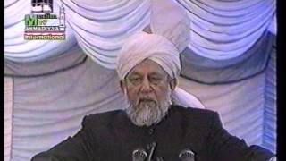 Urdu Khutba Juma on March 3, 1995 by Hazrat Mirza Tahir Ahmad