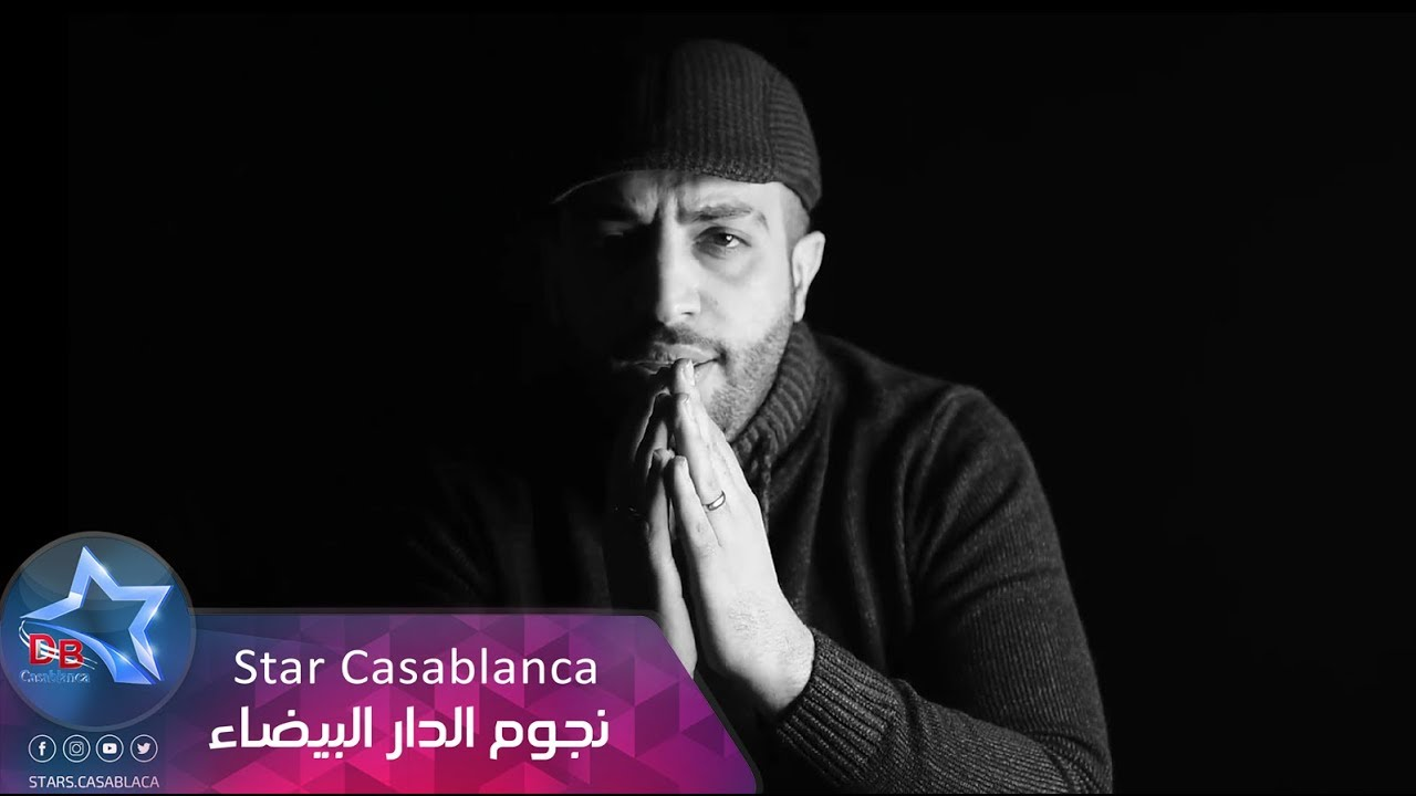 maxresdefault - سيف عامر - كل عمري (حصرياً) | Saif Amer - Kol 3amry (Exclusive) | 2016