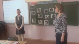 видеоролик урока мокшанского языка в 5 классе
