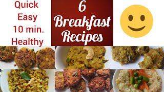 6 Instant Tiffin Recipes | இனிமேல் இட்லி மாவு இல்லையா கவலையில்லை