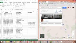 видео словарь терминов по экономической географии (10-11 класс)