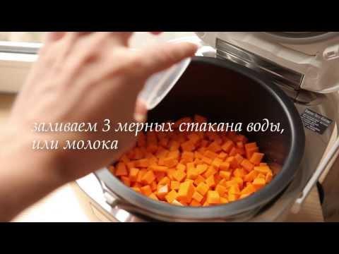 Тыква рецепты в мультиварке панасоник