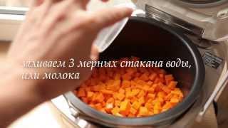 Рисовая каша с тыквой. Рецепт в Мультиварке Panasonic SR-MHS181