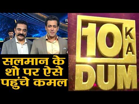 Dus Ka Dum 3: Salman Khan's FUN MOMENT...