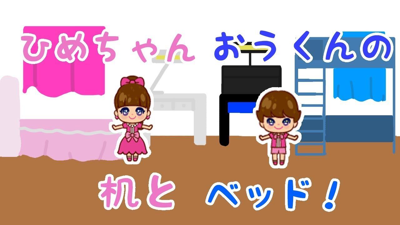 くん ちゃん ひめ の youtube おう と ★オービィ横浜で「ひめちゃんがカマキリに!おうくんがセミに!」★