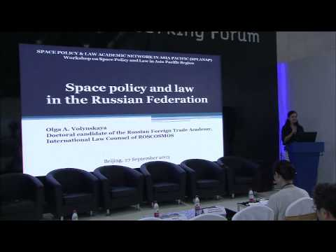 IAC 2013 Beijing - GNF: Workshop on Space Policy and Law