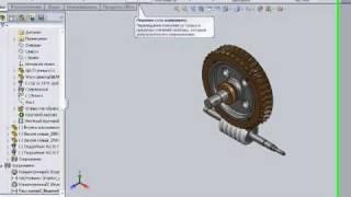 Видеоурок анимации червячного зацепления в SolidWorks