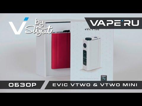 EVic VTwo и EVic VTwo Mini - новое обличие всеми любимого устройства. Обзор VAPERU