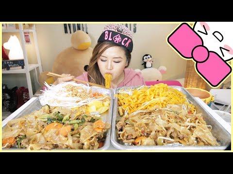 THAI NOODLES (Pad Thai, Pad See Ew, Drunken Noodles, Papaya Salad) | MUKBANG [먹방]