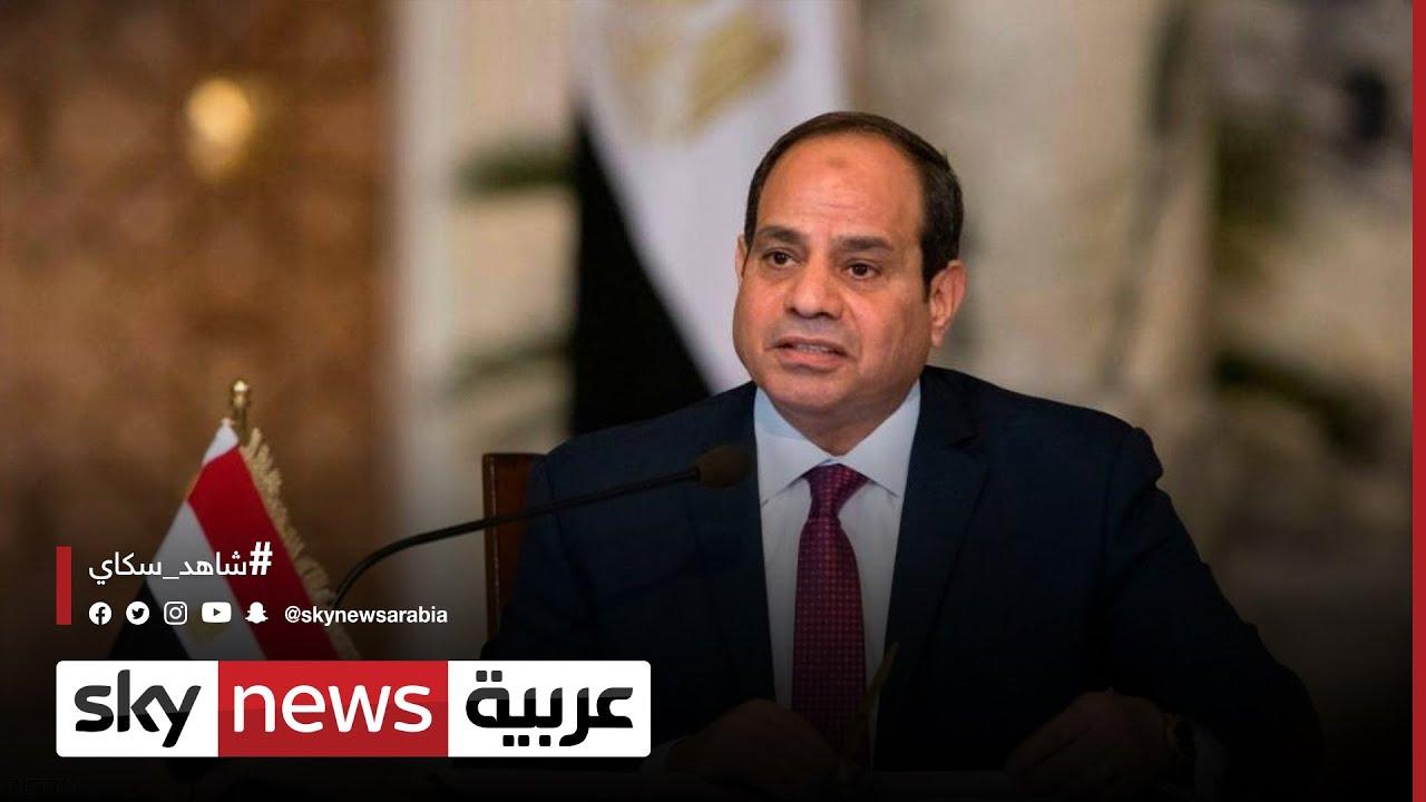 السيسي يؤكد على أهمية إجراء الانتخابات الليبية في موعدها  - نشر قبل 8 ساعة