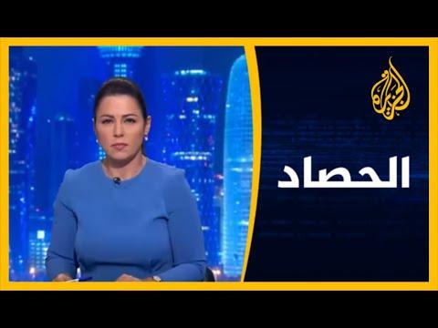 الحصاد- أولويات الأمن القومي المصري في ضوء مناورات عسكرية شاملة  - نشر قبل 10 ساعة