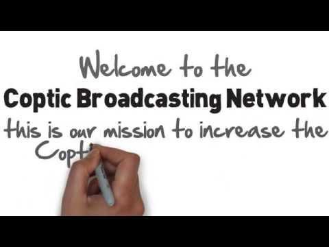 Coptic Broadcasting Network - Trailer