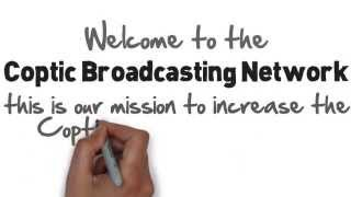 Coptic Broadcasting Network - Trailer