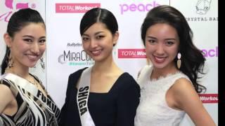 2016MUJ 東京代表 中村莉紗子.