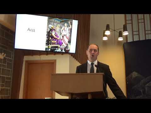 2019-01-13 Пётр Михайлов: Библейская история о духовном упадке Израиля и о Божием избавлении.