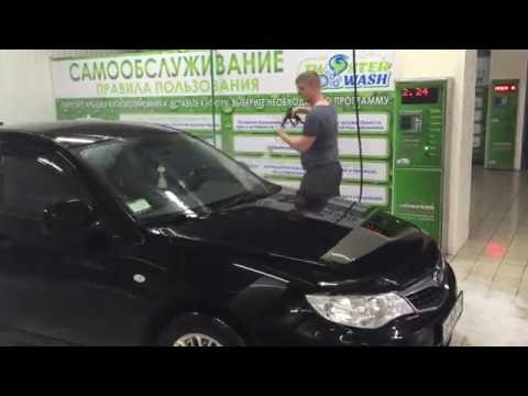 Автомойка Самообслуживания  TWISTER Wash г.Краматорск