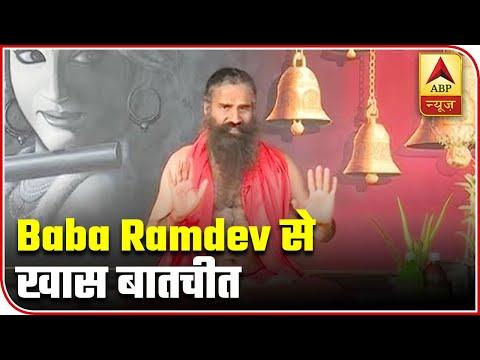 I Am Not A Businessman But A Business Guru: Baba Ramdev | ABP News