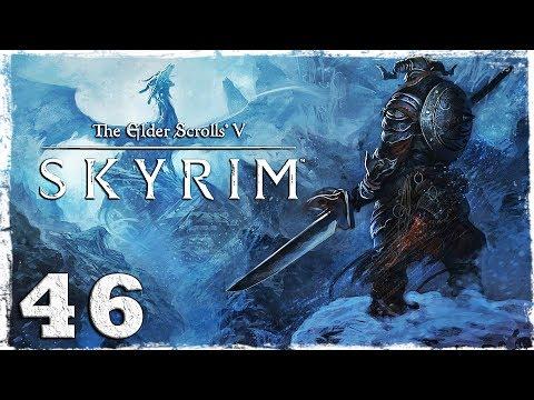 Смотреть прохождение игры Skyrim: Legendary Edition. #46: Провидение.