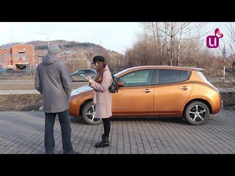 Первый электромобиль в Междуреченске