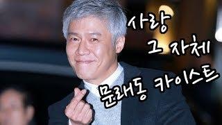 [S영상] 정웅인-정민성-박호산-정경호 등,