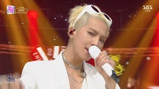 Cover images MINO(송민호) - '아낙네(FIANCÉ)' 1216 SBS Inkigayo