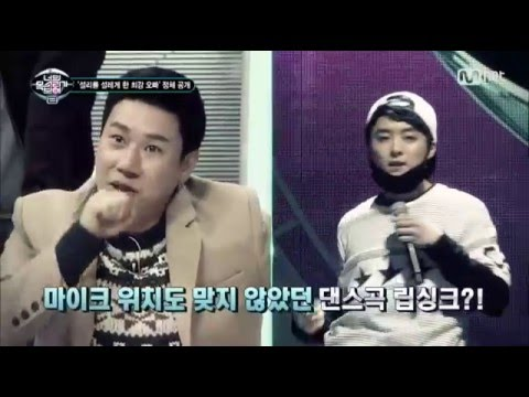 I can see your voice 2  -  최강오빠