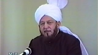 Urdu Khutba Juma on August 12, 1988 by Hazrat Mirza Tahir Ahmad