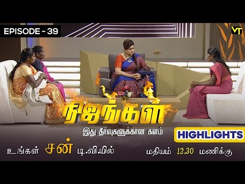 Women stays with Boys in their Bachelor Room - Kushboo Gets Shocked To know why watch the full Video at https://youtu.be/vwwrHTVHH14 For more updates,  Subscribe us on:  https://www.youtube.com/user/VisionTimeThamizh  Like Us on:  https://www.facebook.com/visiontimeindia