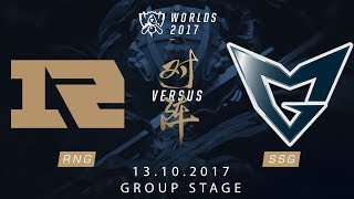 [13.10.2017] RNG vs SSG [Group Stage][CKTG2017][Bảng C]