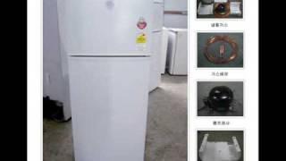 중고,냉장고,중고냉장고,소형냉장고,냉장고팝니다,중고나라…
