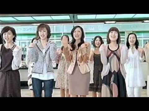 いいなCM サントリー BOSS 贅沢微糖 おニャン子クラブ 伊藤淳史 15秒+30秒
