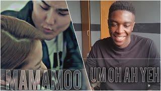 MAMAMOO [마마무] - Um Oh Ah Yeh [음오아예] MV Reaction