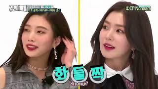 Weekly idol red velvet  《29.11.17》rus.sub