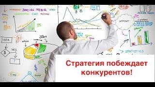 видео Миссия и ценности