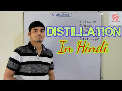 [Hindi] Distillation, Part Of Distillation Column,Type Of Distillation, Volatility || Chemical Pedia